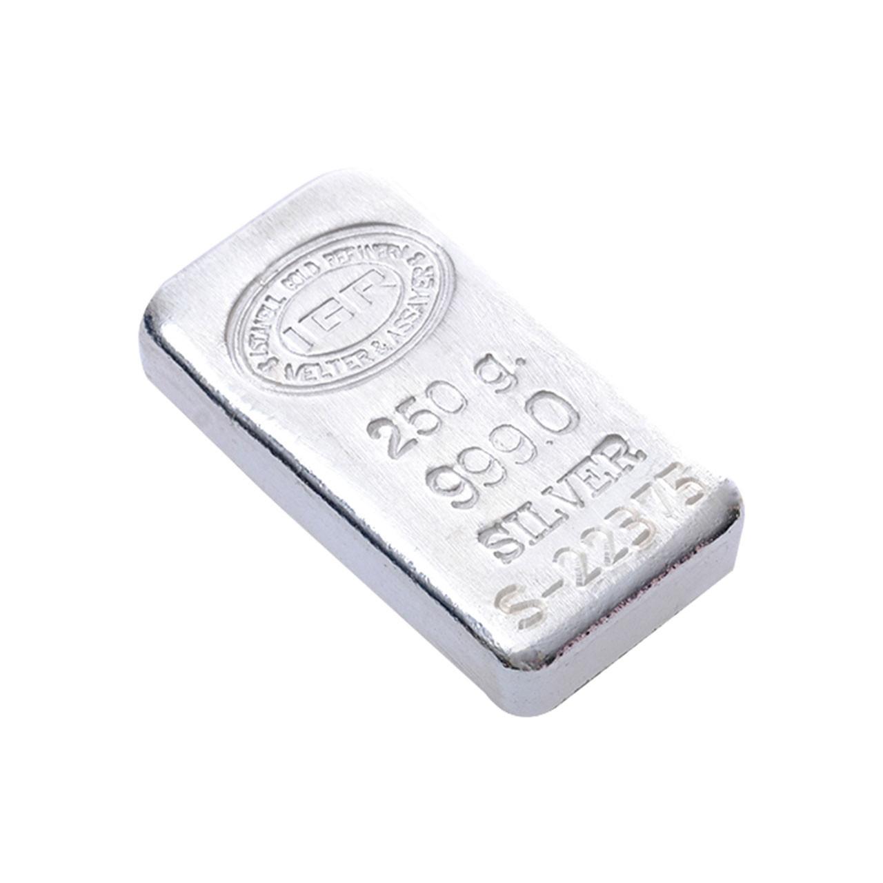 250 Gr İAR Külçe Gümüş