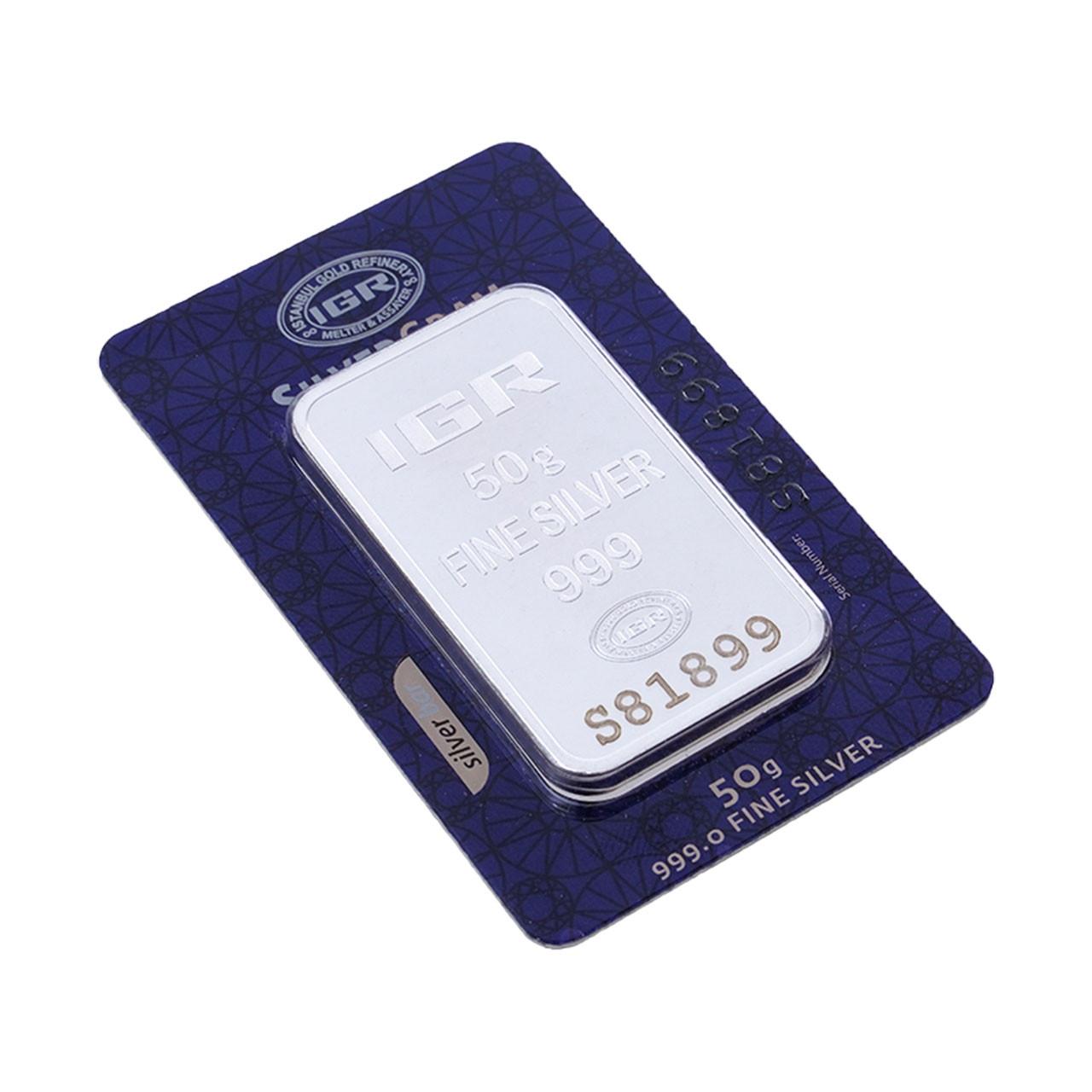 50 Gr İAR Külçe Gümüş