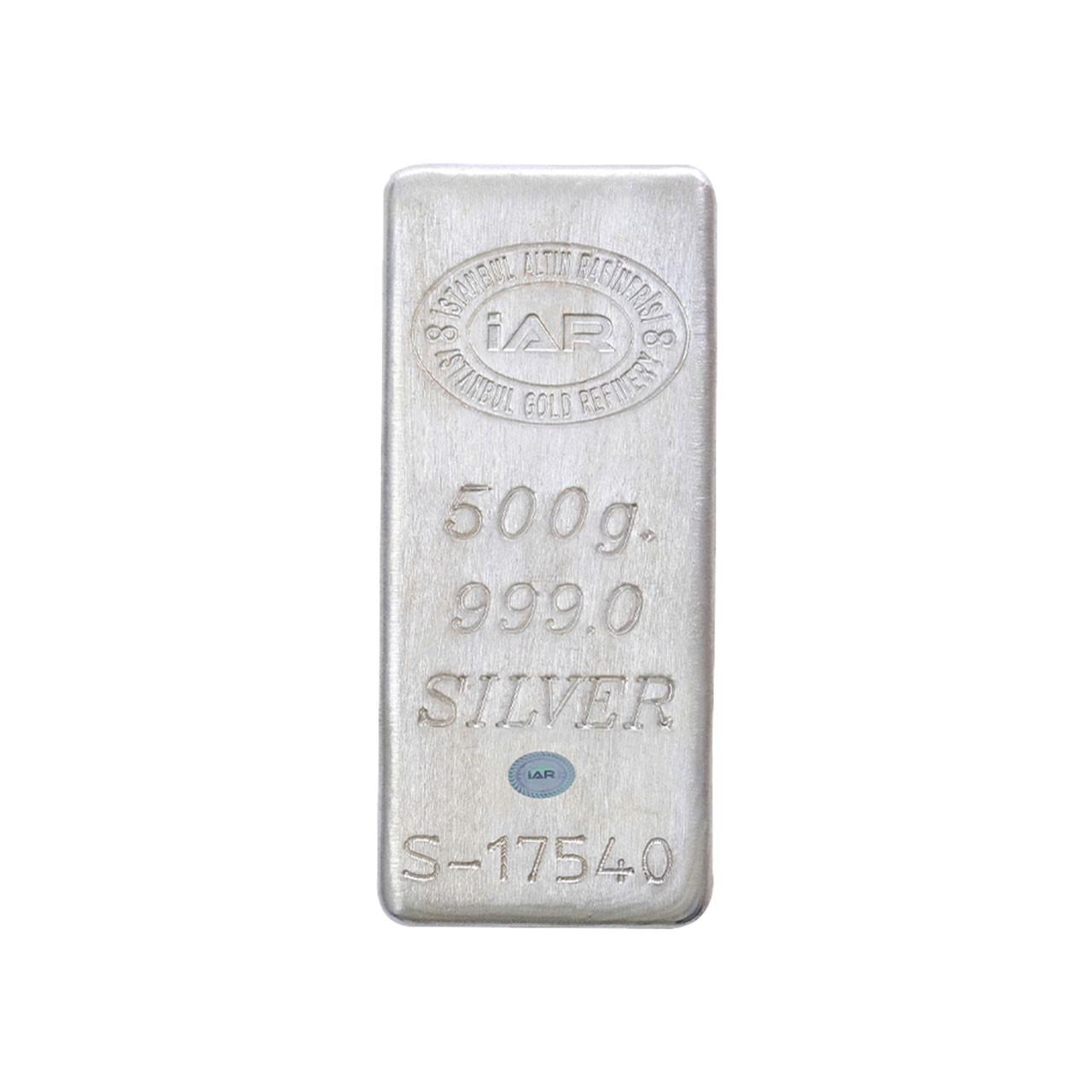 500 Gr İAR Külçe Gümüş