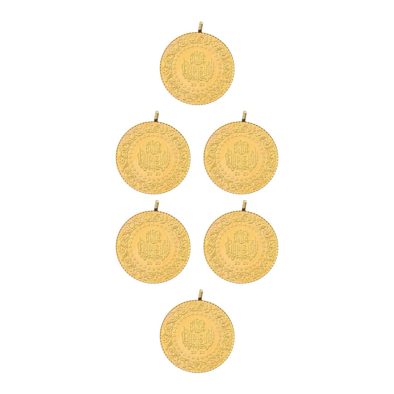 6 Adet Çeyrek Altın Eski Tarihli